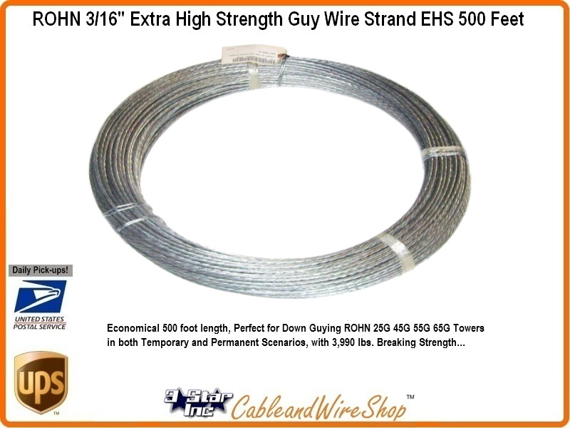 500 FT 3/16 inch EHS Antenna Tower Guy Wire