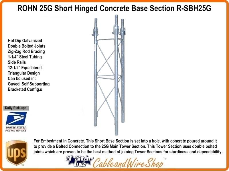 ROHN SBH25G Short Base Hinged Section