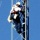 ROHN 65G Tower TUF TUG 150 Foot Climbing Safety Cable System